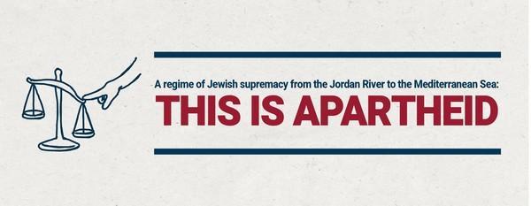 Le Rapport B'Tselem :